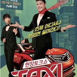 Live Talk Show Taxi (2007) photo