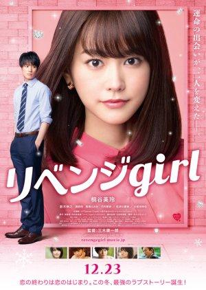 Revenge Girl (2017) Sub Indo thumbnail