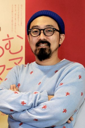 Yamashita Nobuhiro