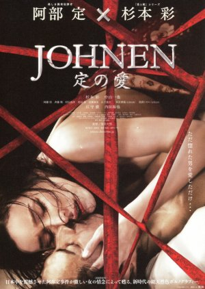 Johnen: Love of Sada (2008) poster