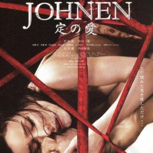 Johnen: Love of Sada (2008) photo