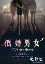 We Are Gamily (2017) photo