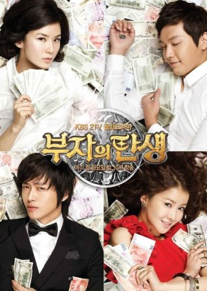 Becoming a Billionaire (2010) poster