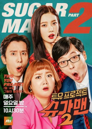 Two Yoo Project Sugar Man: Season  2