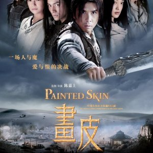 Painted Skin (2008) photo