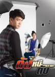 Gangsters: Thai Chao pho - (dramas)