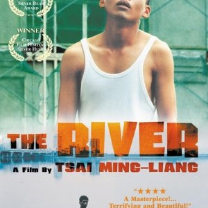 The River (1997) photo
