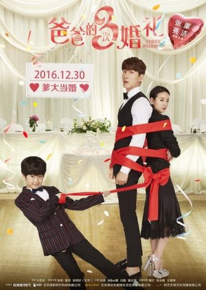 Three Weddings 2016 Mydramalist