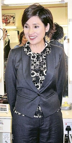 Mei Chun Chik