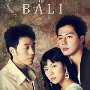 What Happened in Bali Episode 1