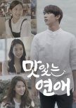 webdramas to watch