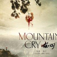 Mountain Cry (2016) photo