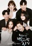 sweet mini dramas