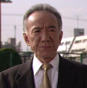 Chukichi Kubo