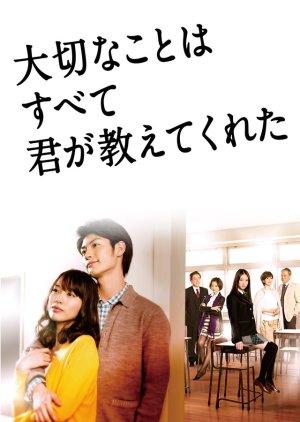 Taisetsu na Koto wa Subete Kimi ga Oshiete Kureta (2011) poster