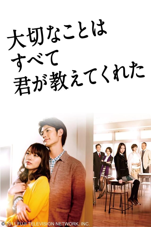 7qyobf - Ты научил меня важным вещам ✦ 2011 ✦ Япония