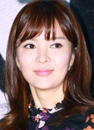 Eun Jung Shin