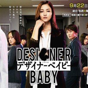 Designer Baby (2015) photo