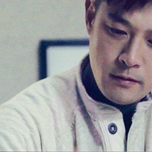 QingDao Love Story (2012) photo