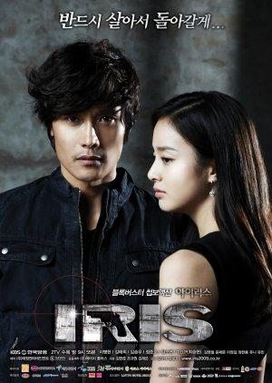 IRIS (2009) poster