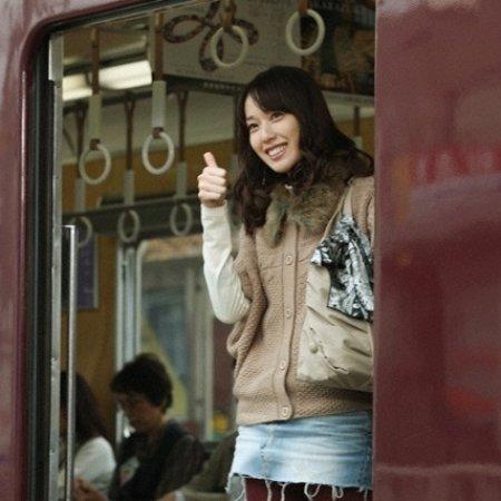 Hankyu Railways – A 15-Minute Miracle (2011) photo