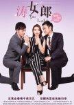 Chinese Dramas to Watch