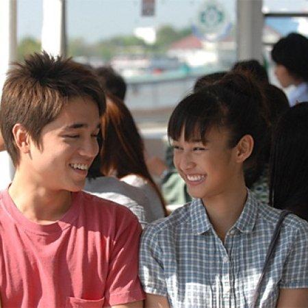 Love Julinsee (2011) photo