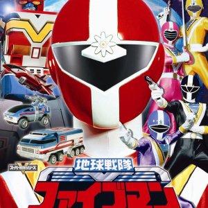Chikyu Sentai Fiveman (1990) photo