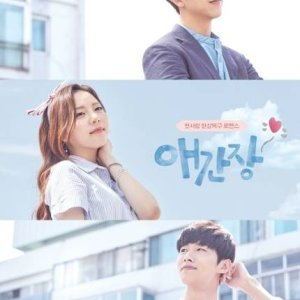 Longing Heart Episode 4