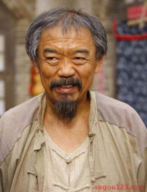 Tie Long Shang