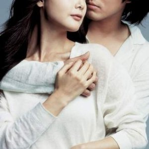 Now and Forever (2006) photo