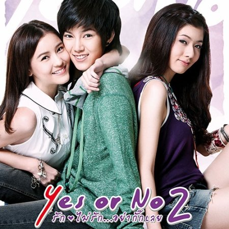 Yes or No 2 (2012) photo