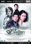 Illness: Heart Condition - (movies & dramas)