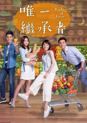 Taste of Love taiwanese drama review