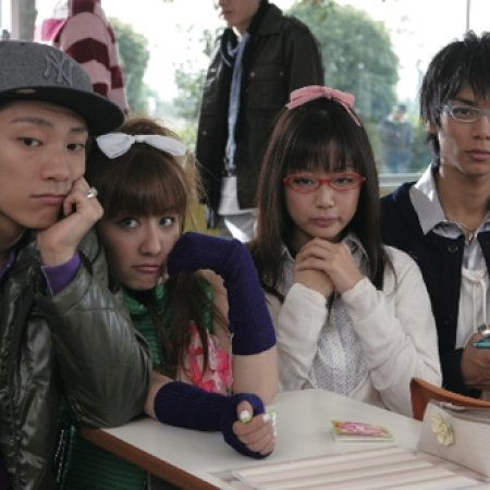 Lovely Complex (2006) photo