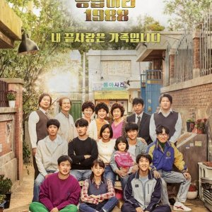 Reply 1988 Episode 19