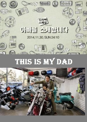 Drama Special Season 5: I Introduce My Father