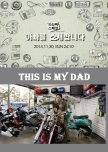 Drama Special Season 5: I Introduce My Father
