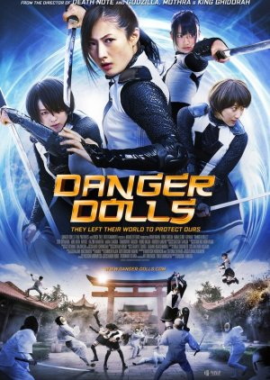 Danger Dolls (2014) poster
