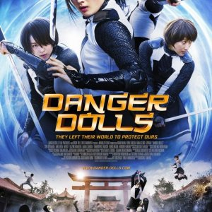 Danger Dolls (2014) photo