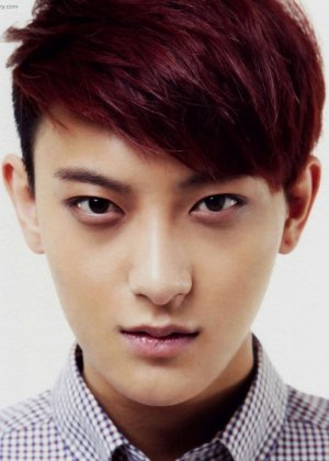 Z. Tao in The Game Changer Chinese Movie (2017)