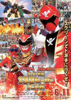 Goukaiger Goseiger Super Sentai: 199 Hero Great Battle