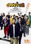 M!LK Members Movie/Drama List