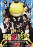 OAL's Favorite Japanese Comedy  Dramas/Movies