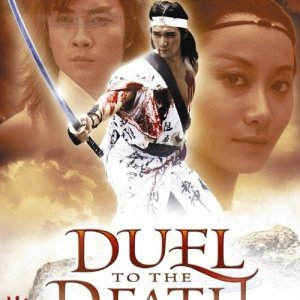 Duel to the Death (1983) photo