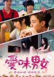 Taiwanese Drama