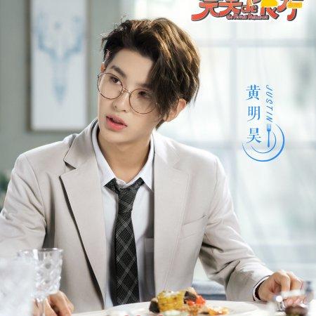 Perfect Restaurant (2018)