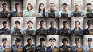 Currently Watching:  Prison Playbook
