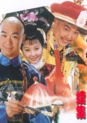 The Eloquent Ji Xiaolan: Season 2