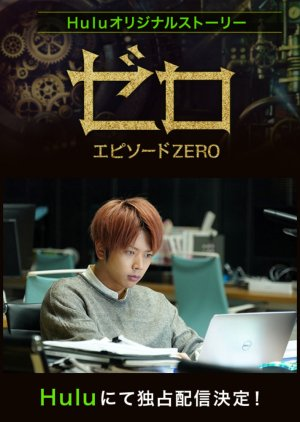 Zero - Episode Zero
